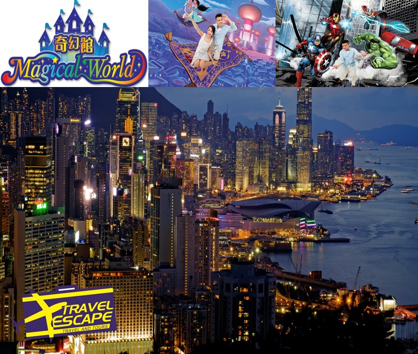 Hongkong Tour Package Without Airfare