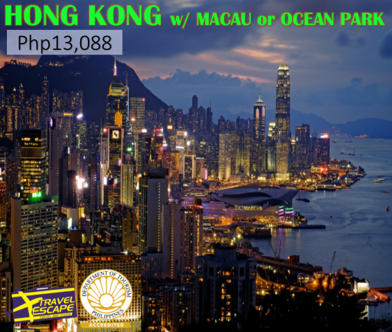 Travel And Tours Promo Packages 2018 Hong Kong Code Promo Journaux