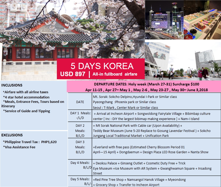Korea Package 3 5days 4nights Travel Escape Travel And Tours